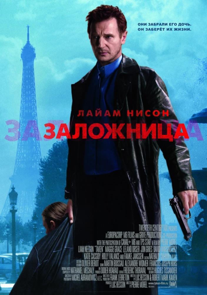 «Фильм Спаси Меня 2007» — 2004