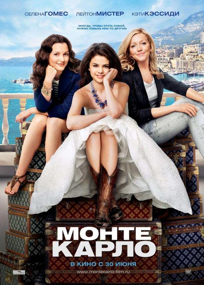 Фильм Монте-Карло смотреть онлайн