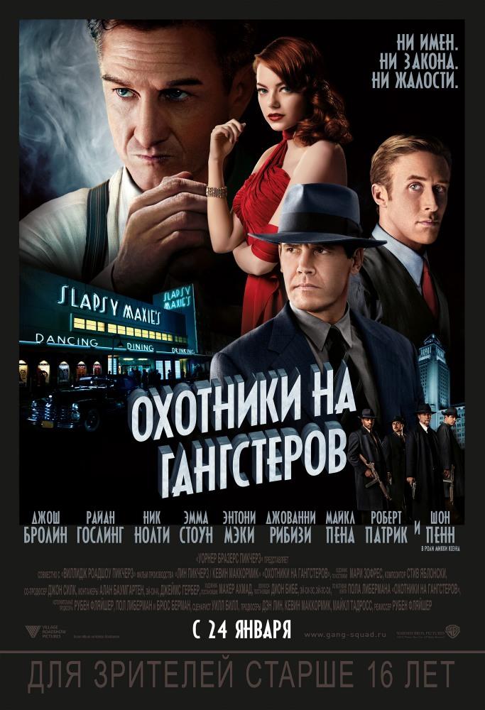 «Рейтинг Фильмов 2013 2016» / 2014