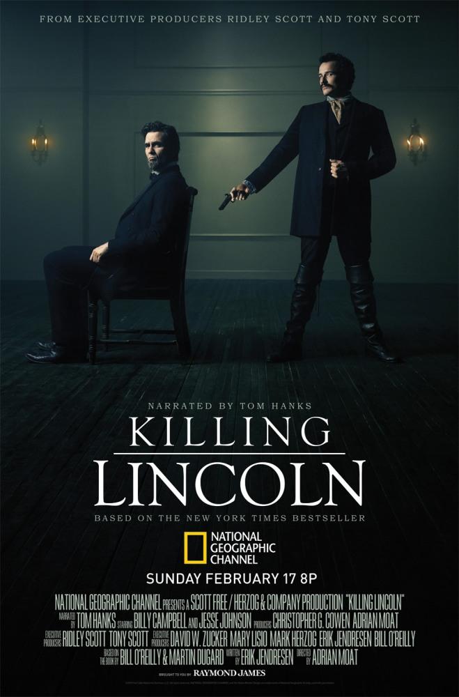 Фильм Убийство Линкольна смотреть онлайн