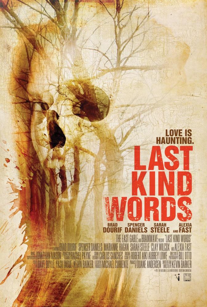 Фильм Последние добрые слова смотреть онлайн