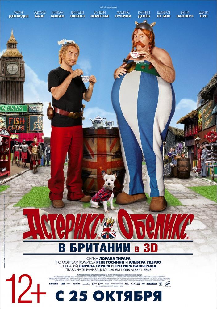 Смотреть кино фильмы онлайн бесплатно в хорошем качестве HD