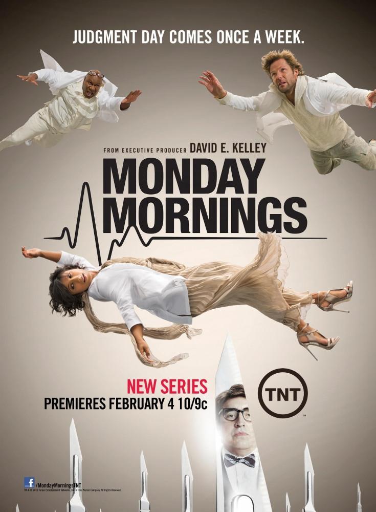 Фильм Утро понедельника 1 сезон смотреть онлайн