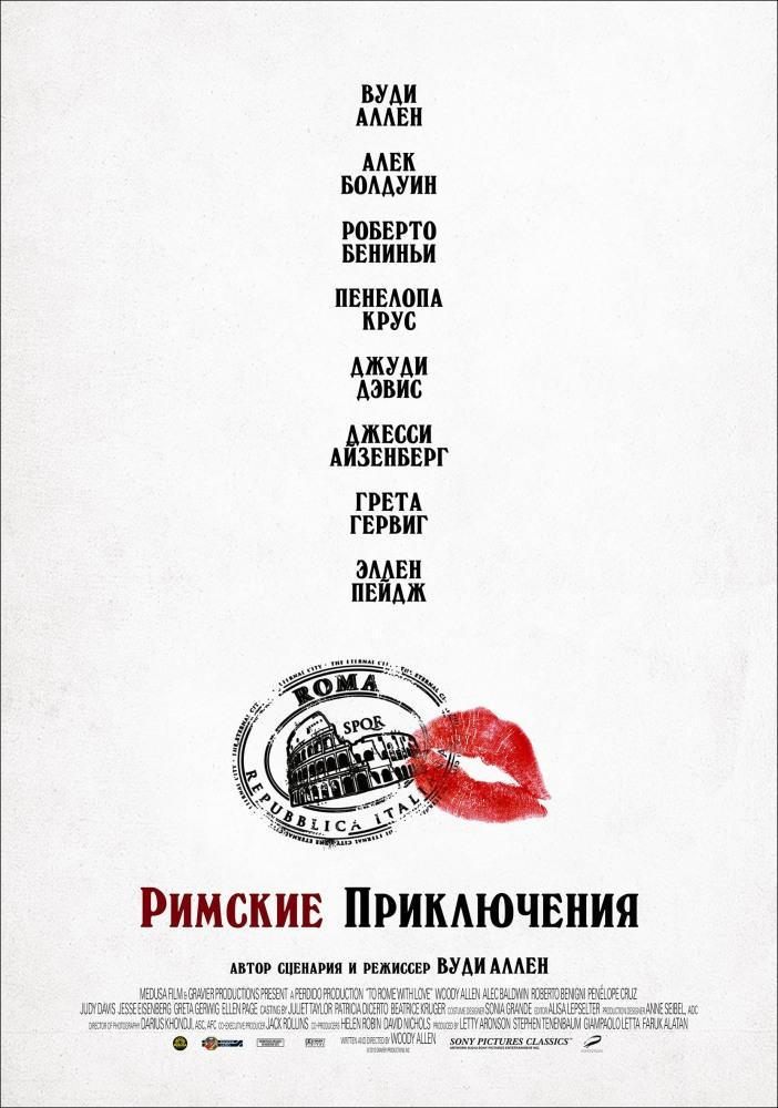 Аватар Фильм 2009 смотреть онлайн бесплатно в хорошем