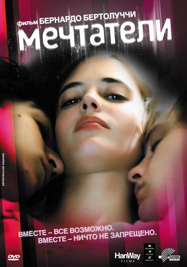 Рейтинг эротики на кино онлайн фото 303-794
