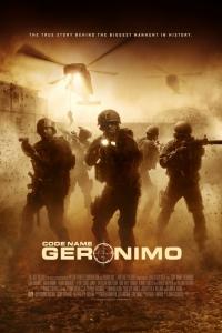 Фильм Кодовое имя «Джеронимо» смотреть онлайн