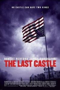 Фильм Последний замок смотреть онлайн