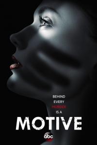 Фильм Мотив 1 сезон смотреть онлайн