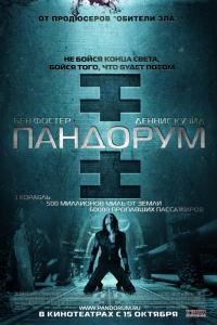 Фильм Пандорум смотреть онлайн