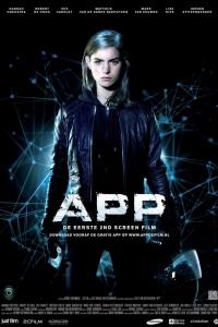 Фильм Андроид смотреть онлайн