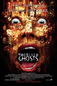 Фильм Тринадцать привидений смотреть онлайн