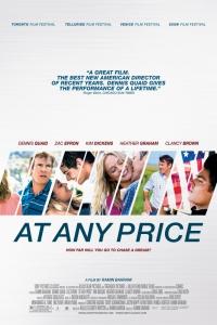 Фильм Любой ценой смотреть онлайн