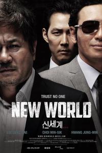 Фильм Новый мир смотреть онлайн