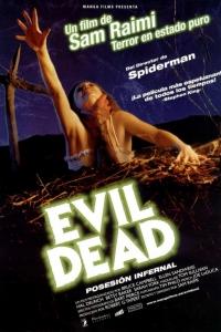 Фильм Зловещие мертвецы смотреть онлайн