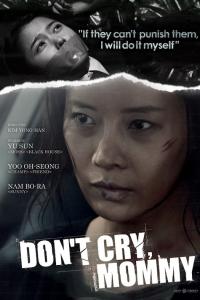 Фильм Не плачь, мамочка смотреть онлайн