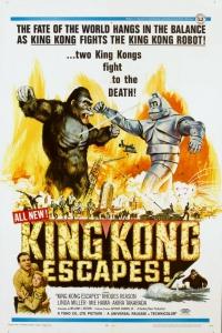 Фильм Побег Кинг-Конга смотреть онлайн