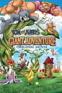 Фильм Том и Джерри: Гигантское приключение смотреть онлайн