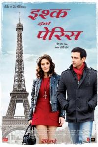 Фильм Любовь в Париже смотреть онлайн