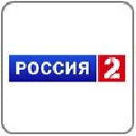 Смотреть онлайн Россия 2 / Матч ТВ