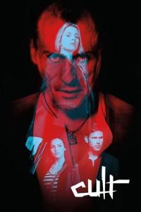 Фильм Культ 1 сезон смотреть онлайн
