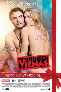 Фильм День святого Валентина смотреть онлайн
