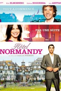 Фильм Отель романтических свиданий смотреть онлайн
