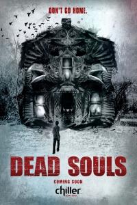 Фильм Мертвые души смотреть онлайн