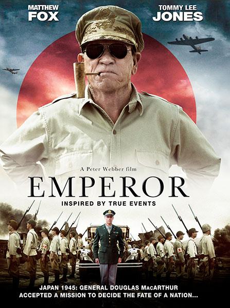 Фильм Император смотреть онлайн