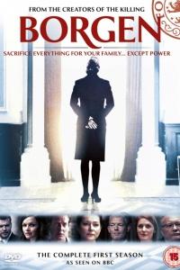Фильм Правительство 2 сезон смотреть онлайн