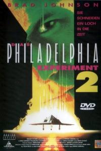Фильм Филадельфийский эксперимент2 смотреть онлайн