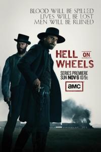 Фильм Ад на колёсах 3 сезон смотреть онлайн