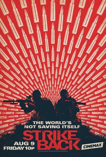 Фильм Ответный удар: Теневая война 4 сезон смотреть онлайн