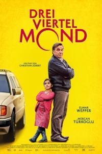 Фильм Три четверти луны смотреть онлайн