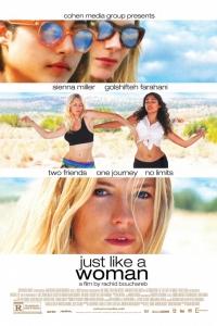 Фильм Совсем как женщина смотреть онлайн