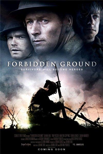 Фильм Раны войны смотреть онлайн