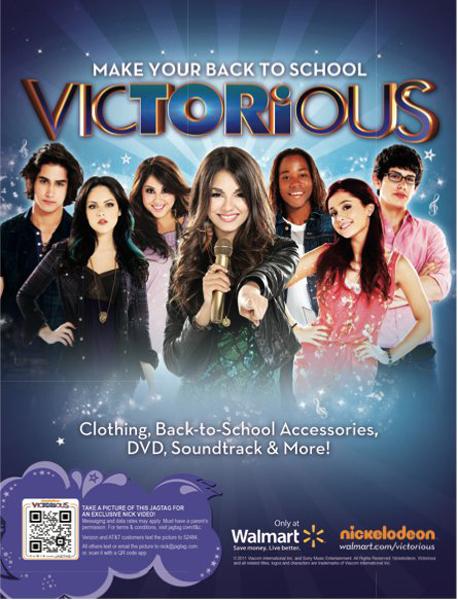 Фильм Виктория – победительница 1 сезон смотреть онлайн
