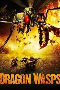 Фильм Драконовые осы смотреть онлайн
