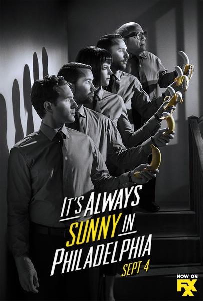 Фильм В Филадельфии всегда солнечно 9 сезон смотреть онлайн