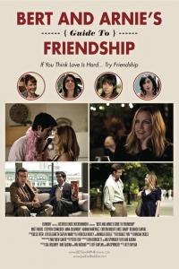 Фильм Советы о дружбе от Берта и Арни смотреть онлайн