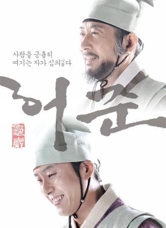 Фильм Тәуіп Хо Жун / Гуам Хо Чжун смотреть онлайн