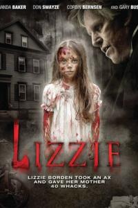 Фильм Лиззи смотреть онлайн