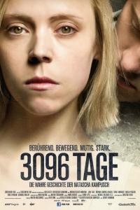 Фильм 3096 дней смотреть онлайн