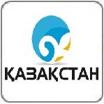 Смотреть онлайн Казахстан