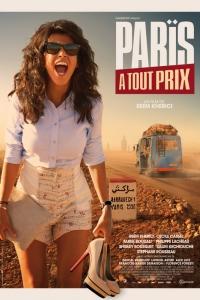 Фильм Париж любой ценой смотреть онлайн