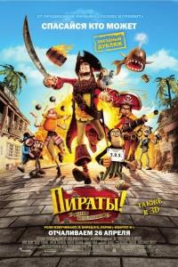 Фильм Пираты! Банда неудачников смотреть онлайн