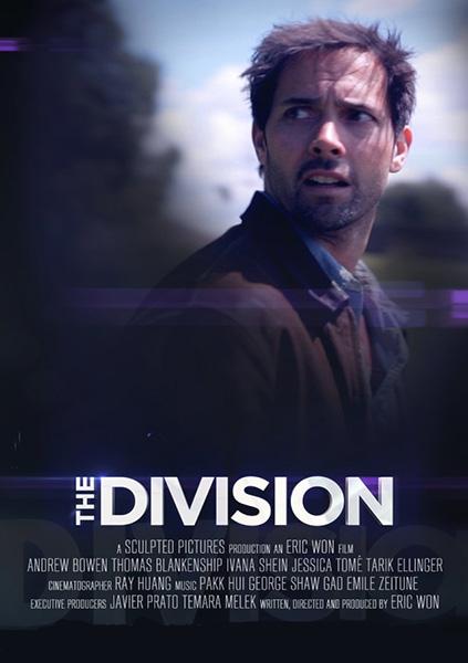 Фильм Дивизион 1 сезон смотреть онлайн