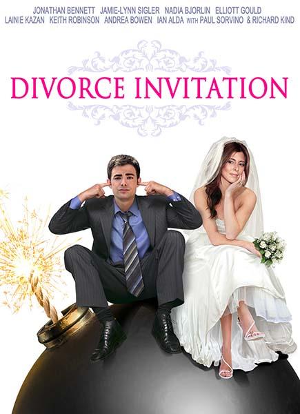 Фильм Приглашение на развод смотреть онлайн