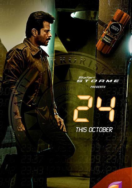 Фильм 24 часа 1 сезон смотреть онлайн