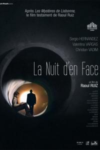 Фильм Ночь напротив смотреть онлайн