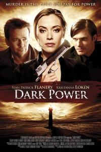 Фильм Темная сила смотреть онлайн